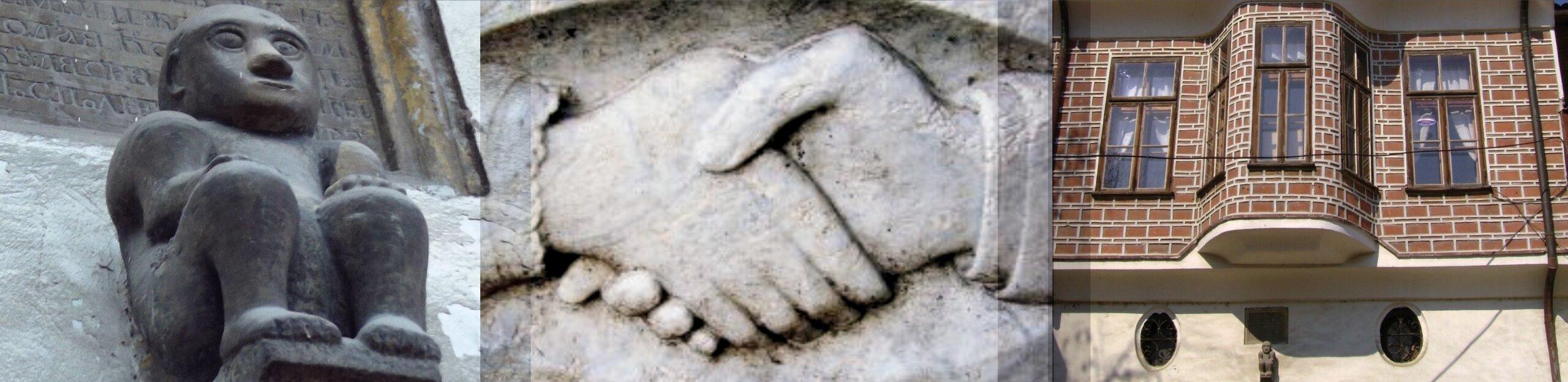 Благотворителност и милосърдие